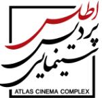 پردیس سینمایی اطلس